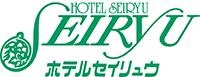 東大阪 石切温泉 ホテルセイリュウ