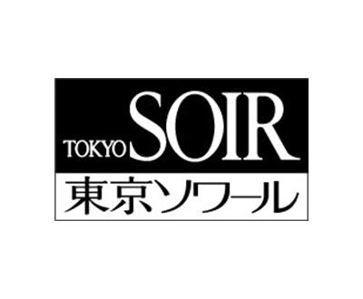 株式会社 東京ソワール