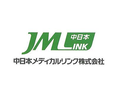 中日本メディカルリンク<br /> 株式会社