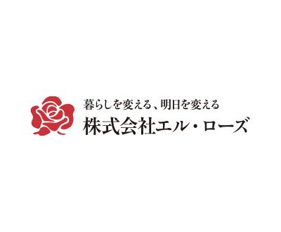 株式会社エル・ローズ