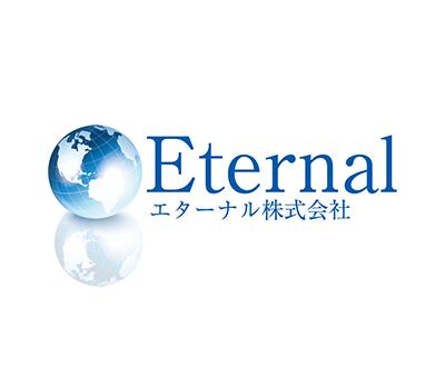 エターナル株式会社