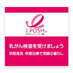 配布用ポケットティッシュ【100個セット】